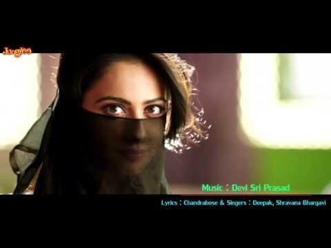Love Debba full song in Nanaku prematho...
