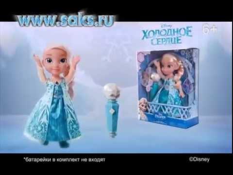 Кукла Эльза Дисней - купить принцессу Дисней - YouTube