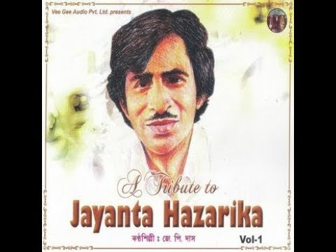 All Tracks - Jayanta Hazarika