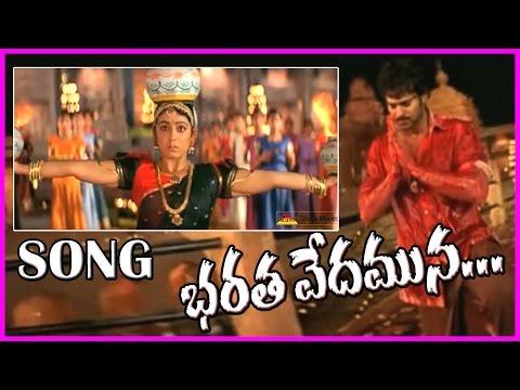 Bharatha Vedamuga Song - Pournami Video Songs || Prabhas,Charmi