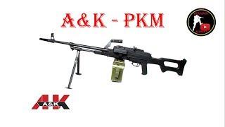 ОБЗОР A K ПКМ PKM AEG airsoft (страйкбол)