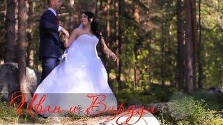Иван и Вардуи русско-армянская свадьба