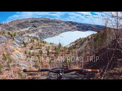 Zabaikalian Road Trip | Shilka, Pervomaysky