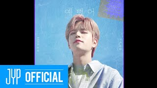 "[Stray Kids : SKZ-RECORD] Seungmin ""예뻤어"" Cover (원곡 : DAY6)"