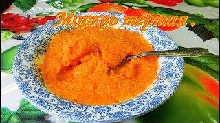 """Салат просто  """"Морковь"""". Видео рецепты от Борисовны."""