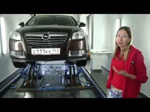 Opel Insignia 2009 | Подержанные автомобили