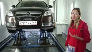 Подержанные автомобили  Opel Insignia, 2009