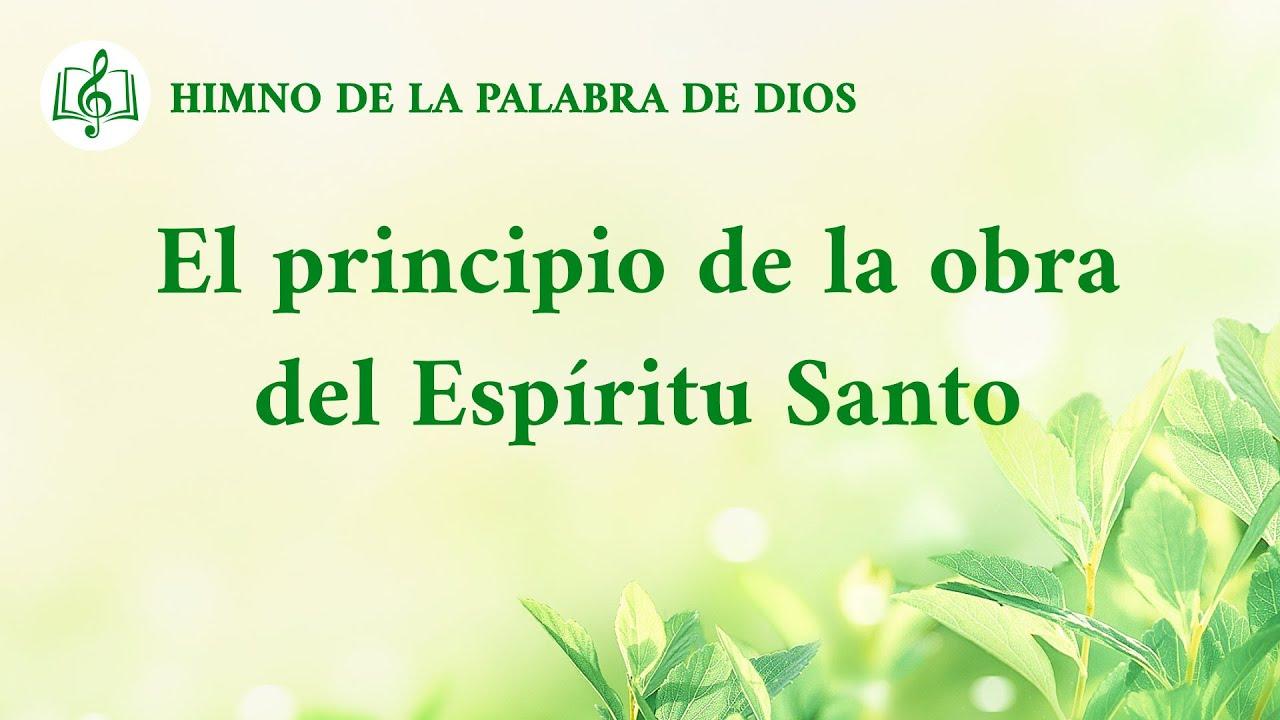 Himno cristiano | El principio de la obra del Espíritu Santo