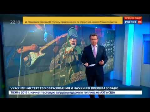 АНСАМБЛЬ ХРИСТА СПАСИТЕЛЯ И МАТЬ СЫРА ЗЕМЛЯ на РОССИЯ24 TV,