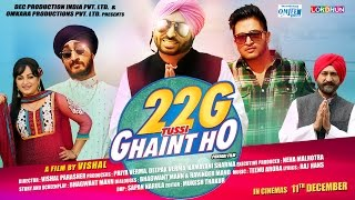 Download New Punjabi Movies 2016 Trailer ● 22G Tussi Ghaint Ho ● Latest Punjabi Film 2016 Trailer MP3 song and Music Video