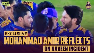 Mohammad Amir reflects on Naveen Ul Haq incident | First Exclusive Interview