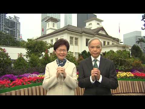 Hong Kong Chief Executive Carrie Lam's Lunar New Year message