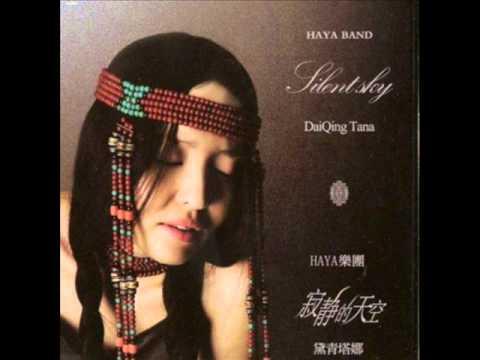 DaiQing Tana & HAYA BAND - Silent Sky