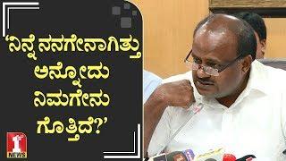 ಸಿಎಂ ಫುಲ್ ಗರಂ | HD Kumaraswamy on load shedding and his health