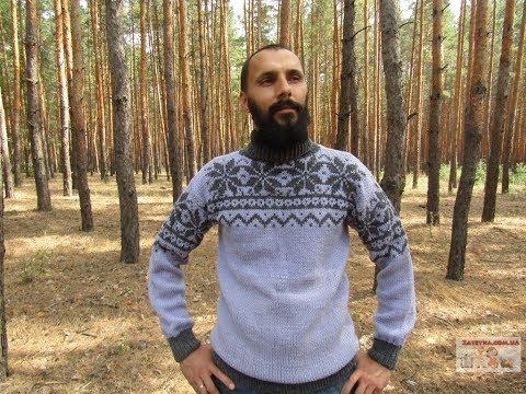 Мужской свитер спицами с норвежским узором