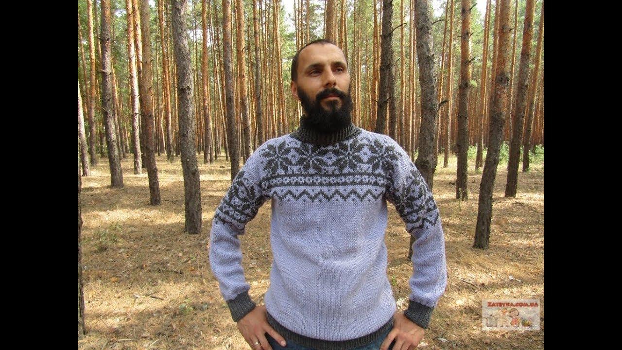 d1a6997172df Мужской свитер с жаккардовым узором спицами - YouTube