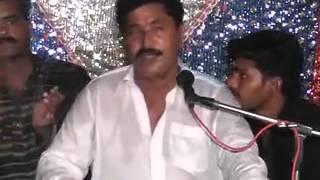 vuclip Malik Imran Wedding Program Bula Chakwal 5