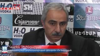 Էլեկտրաէներգիայի ամենաբարձր սակագինը Հայաստանում է   Կարեն Չիլինգարյան