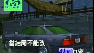 Ocean 歐得洋 《咻咻咻》 Official Karaoke Music Video