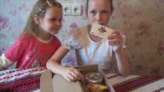 YouBox 18-21 рік для дівчини розпакування