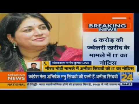 IT Dept serves notice to Singhvi's wife for unaccounted money paid to Nirav Modi
