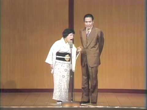 島田洋之介・今喜多代(1978) -...