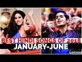 BEST HINDI SONGS OF 2018 [JANUARY-JUNE] | Hindi Songs 2018 Collection | Source of Bollywood