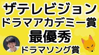 NHK連続テレビ小説『半分、青い。』の主題歌『アイデア』が、第98回 ザ...