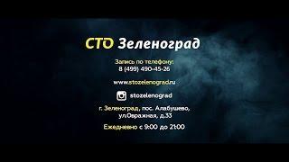 видео Автосервисы - ремонт тормозной системы в Москве