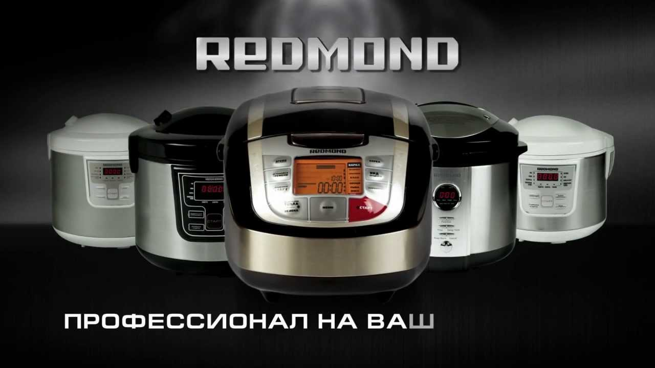 Redmond rmc m4502 инструкция