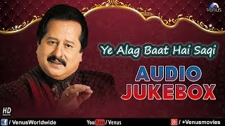 Ye Alag Baat Hai Saqi - Pankaj Udhas (Audio Jukebox)