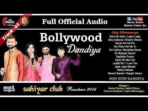 Bollywood Dandiya 2017  Audio Mp3 Jag...