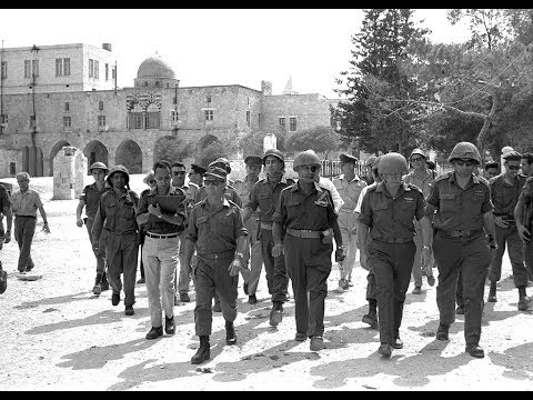 Israel: 50 Years After the 1967 War