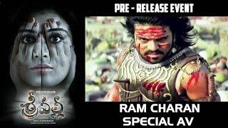 Ram Charan Special AV At Srivalli Movie Pre Release Event - V Vijayendraprasad | Rajath, Neha Hinge