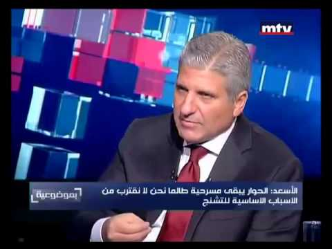 Ahmad El-Assaad goes on MTV with Bi Mawdouiyeh
