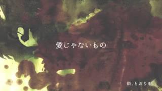 奈都子 3rd Album 「ランデヴー Rendez-Vous」 全13曲入り 税込価格 ¥2...