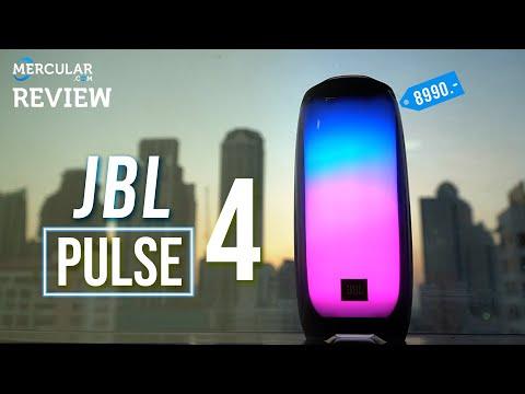 รีวิว JBL Pulse 4 - ลำโพงมีไฟรุ่นที่ 4 คราวนี้จัดเต็ม!! ราคา 8,990 บาท