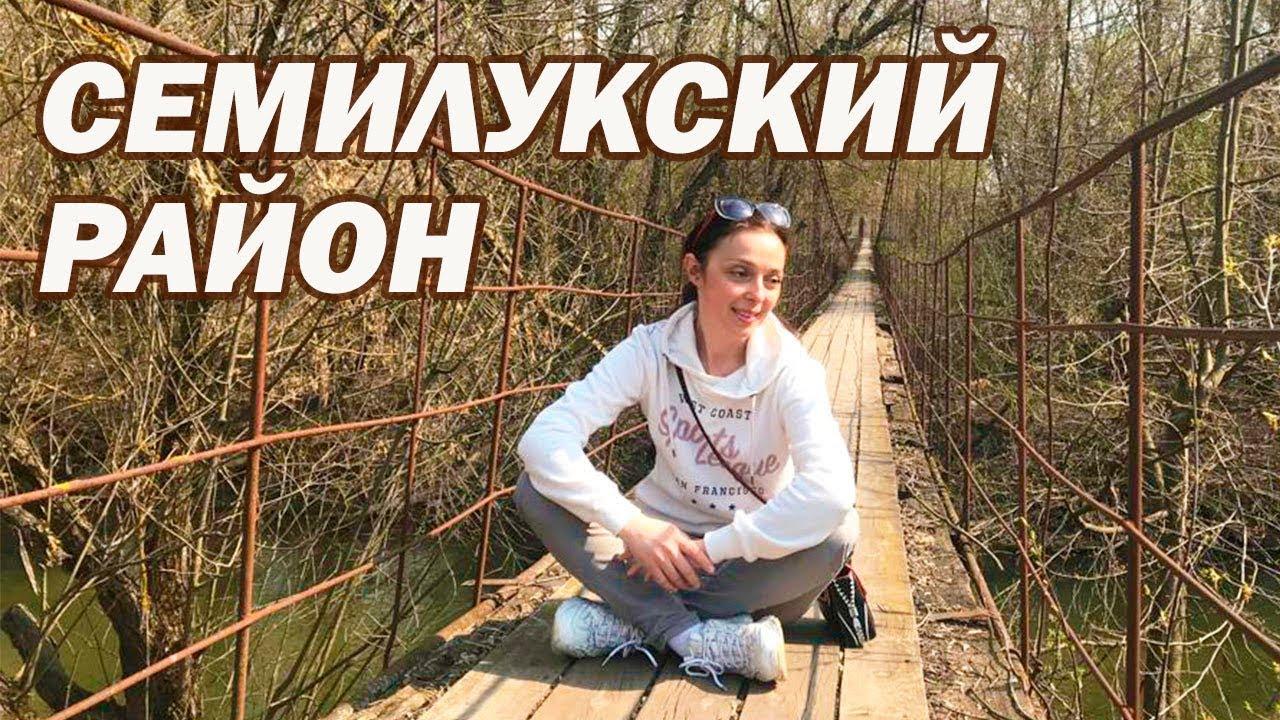 Воронежская область экскурсии - Путешествия по России ...