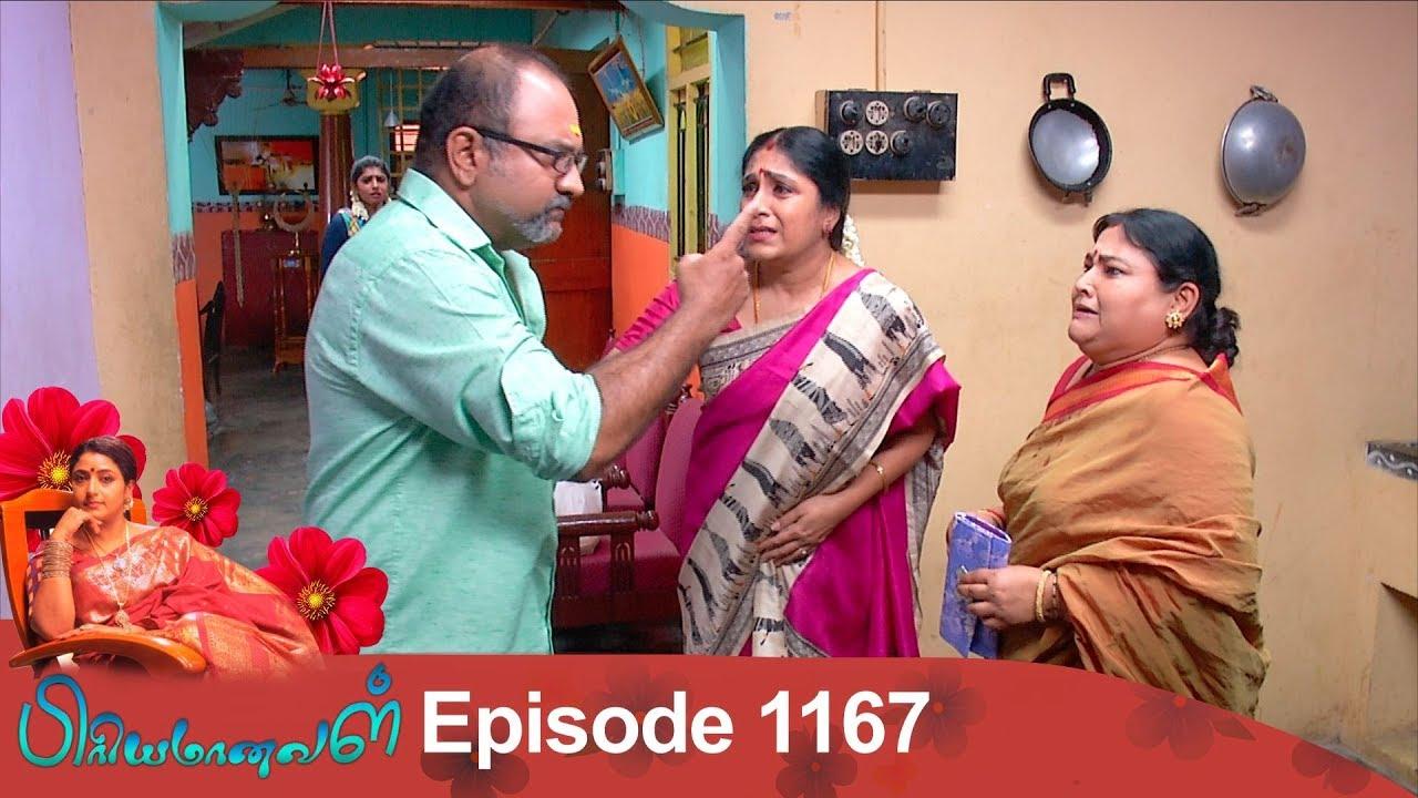 priyamanaval-episode-1167-12-11-18