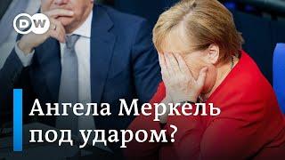 Меркель под ударом: правящей коалиции в Германии прочат развал. DW-Новости (02.12.2019)
