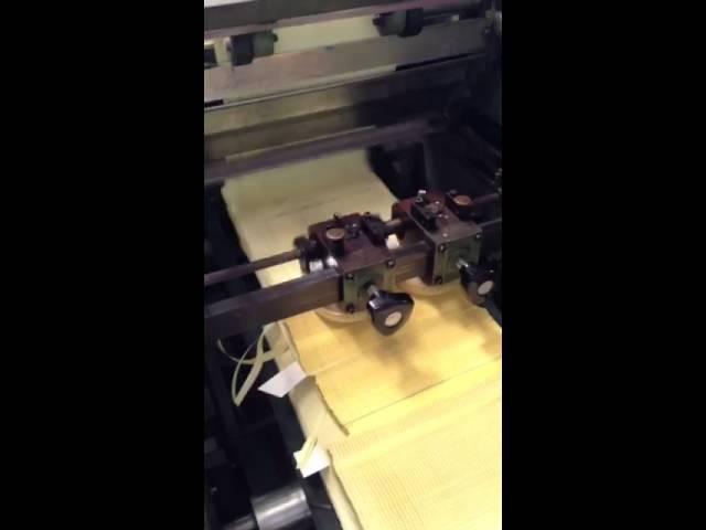 Miyakoshi Business Forms  Machine