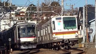 東急東横線5050系4000番台4106F菊名カーブ通過東京メトロ7000系7131F菊名カーブ通過