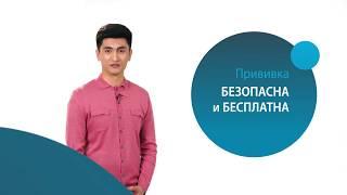Смотреть Файзулло Аскаров об иммунизации в Узбекистане онлайн