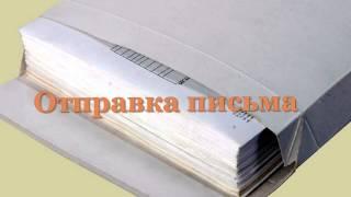 Єлиманова Тетяна: Мобільний лікбез (МТС та