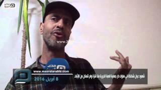 مصر العربية | شهود عيان:شككنا في سلوك دار جمعية الهبة الخيرية منذ فترة ولم نتمكن من الإثبات