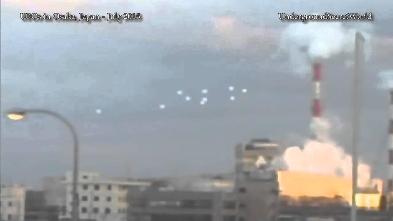 У Японії офіційно чекають на НЛО