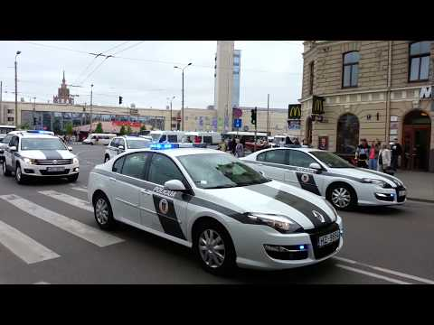 Operatīvā transporta parāde Rīgā - Emergency vehicle parade in Riga, Latvia, Europe