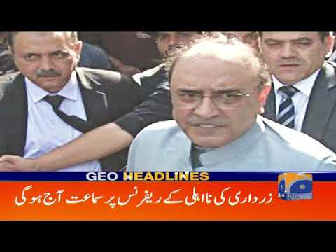 Geo Headlines - 08 AM - 10 January 2019