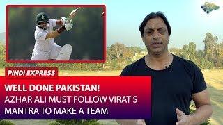 pakvssri-test-cricket-returns-to-pakistan-pakistan-team-needs-to-play-like-indian-cricketers-sa