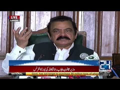 Punjab law minister Rana Sanaullah news conference in Lahore